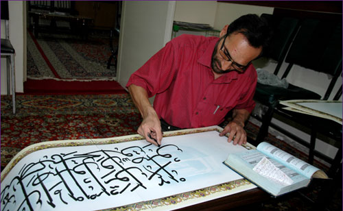 خط ناخنی انجمن خوشنویسان ایران