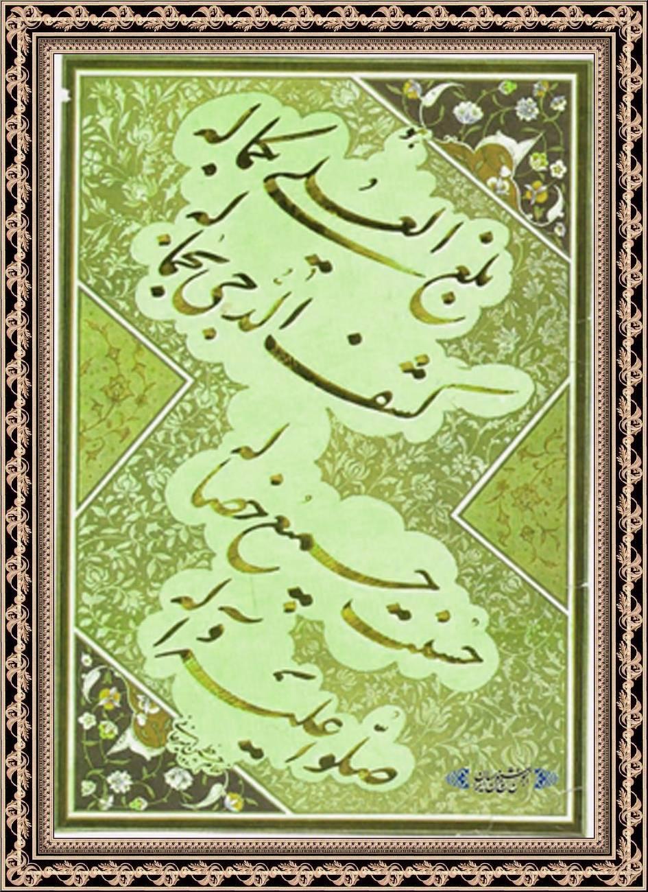 رئیس شورای ارزشیابی، استاد غلامحسین امیر خانی