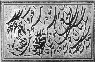 غلامرضا اصفهانی