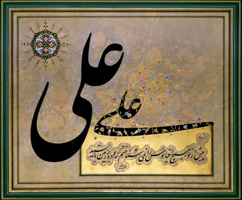 استاد الهه خاتمی انجمن خوشنویسان ایران