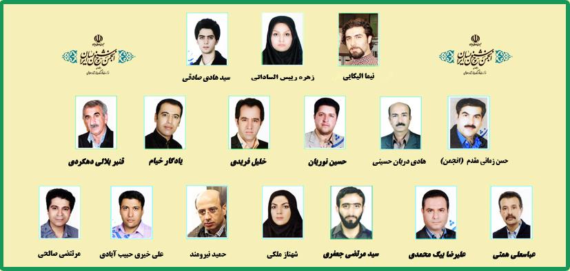 استادان دوره چهارم ارزشیابی انجمن خوشنویسان ایران