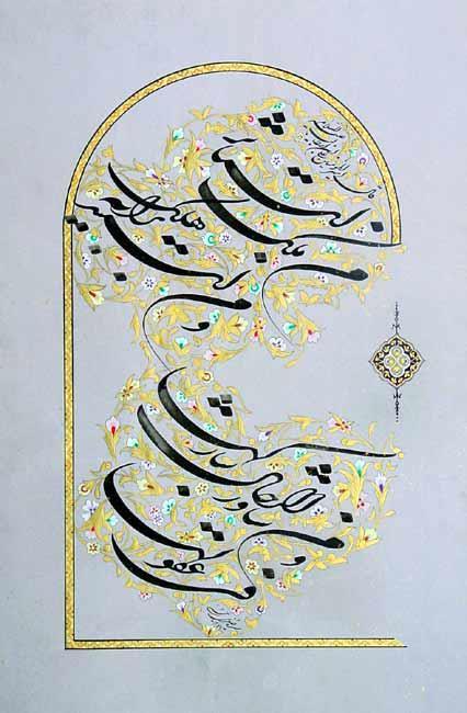 استاد صغری حسینی انجمن خوشنویسان ایران